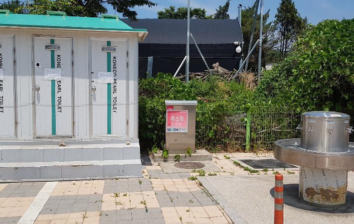 효자동 체육시설 화장실컨테이너 음수대